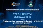 Konference STROJÍRENSTVÍ OSTRAVA 2018